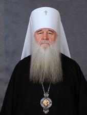 Герман, митрополит Волгоградский и Камышинский (Тимофеев Геннадий Евгеньевич)