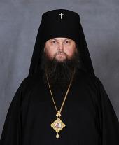 Гурий, архиепископ Новогрудский и Слонимский (Апалько Николай Петрович)