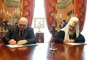 Подписано Соглашение о сотрудничестве между Федеральной службой исполнения наказаний России и Русской Православной Церковью