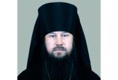 Патриаршее поздравление епископу Барнаульскому Максиму с 50-летием со дня рождения