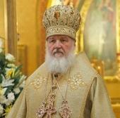 Слово Святейшего Патриарха Кирилла после Литургии в день памяти святителя Алексия, митрополита Московского