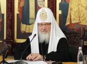Под председательством Святейшего Патриарха Кирилла состоялось первое заседание Попечительского совета Сретенского монастыря