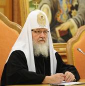 Выступление Святейшего Патриарха Кирилла на торжественном заседании, посвященном 150-летию освобождения крестьян в России