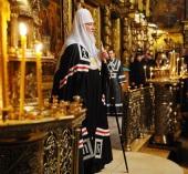 Слово Святейшего Патриарха Кирилла после великого повечерия во вторник первой седмицы Великого поста