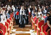 Святейший Патриарх Кирилл поздравил воспитанников детских социальных учреждений Москвы с Днем православной книги