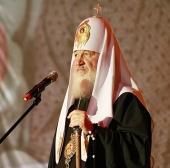 Слово Святейшего Патриарха Кирилла на праздничном мероприятии по случаю Дня православной книги