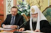 Состоялось первое заседание рабочей группы при Президенте России по подготовке к празднованию 700-летия со дня рождения преподобного Сергия Радонежского