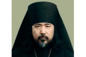 Патриаршее поздравление епископу Сендайскому Серафиму с 60-летием со дня рождения