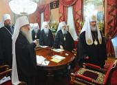 Под председательством Святейшего Патриарха Кирилла началось первое заседание летней сессии Священного Синода Русской Православной Церкви
