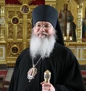 Епископ Троицкий Панкратий назначен председателем Синодальной комиссии по канонизации святых