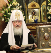 Создан Высший Церковный Совет Русской Православной Церкви