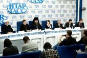 В ИТАР-ТАСС состоялась пресс-конференция, посвященная преподаванию «Основ религиозных культур и светской этики» в школах