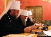 Комиссия Межсоборного присутствия по вопросам церковного управления и механизмов осуществления соборности в Церкви определила повестку дня на 2011 год