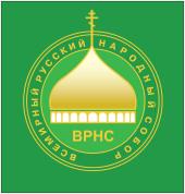 В дискуссионном клубе ВРНС обсудят соотношение общероссийской гражданской идентичности и национальных идентичностей народов России