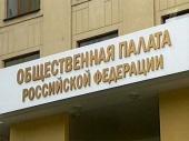 Представители традиционных религий России выражают озабоченность в связи с планируемым внедрением универсальных электронных карт