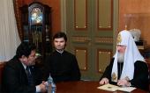 Предстоятель Русской Православной Церкви встретился с послом Никарагуа в Москве
