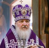 Проповедь Святейшего Патриарха Кирилла после Литургии Преждеосвященных Даров в день памяти мучеников Хрисанфа и Дарии