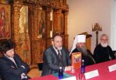 Фундаментальный труд о святителе Николае Мирликийском представлен в Москве
