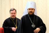 Представители Русской Православной Церкви встретились с членами Американо-израильского комитета общественных отношений