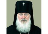 Патриаршее поздравление архиепископу Новгородскому Льву с 40-летием служения в священном сане