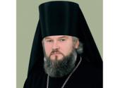 Патриаршее поздравление епископу Кировоградскому Иоасафу с 50-летием со дня рождения