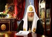 Святейший Патриарх Кирилл: Причина обвинений в адрес Церкви — ее активная позиция