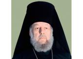 Патриаршее поздравление епископу Манхэттенскому Иерониму с 35-летием служения в священном сане