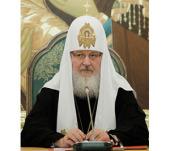 Слово Святейшего Патриарха Кирилла на первом заседании Высшего Церковного Совета Русской Православной Церкви