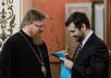 Первое заседание Высшего Церковного Совета Русской Православной Церкви
