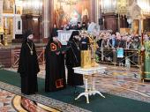 Слово архимандрита Николая (Чашина) при наречении во епископа Звенигородского, викария Московской епархии