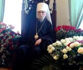 Патриаршее поздравление митрополиту Харьковскому и Богодуховскому Никодиму с 90-летием со дня рождения