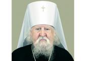 Патриаршее поздравление митрополиту Чебоксарскому Варнаве с 80-летием со дня рождения