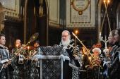 Святейший Патриарх Кирилл совершил утреню Великого пятка с чтением двенадцати Страстных Евангелий