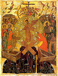 Пасхальное послание Святейшего Патриарха Кирилла архипастырям, пастырям, монашествующим и всем верным чадам Русской Православной Церкви