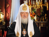 Пасхальное телеобращение Святейшего Патриарха Московского и всея Руси Кирилла