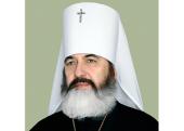 Патриаршее поздравление митрополиту Хмельницкому Антонию с 35-летием служения в священном сане