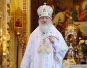 Слово Святейшего Патриарха Кирилла в Великую субботу в Храме Христа Спасителя