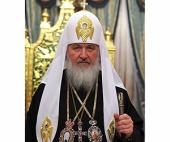 http://p2.patriarchia.ru/2011/04/25/1233145824/1-_MG_7796.JPG