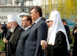 Святейший Патриах Кирилл совершил Пасхальный молебен в зоне отчуждения Чернобыльской АЭС