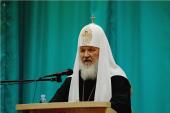 Слово Святейшего Патриарха Кирилла в Национальном институте рака в Киеве