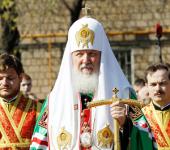 Слово Святейшего Патриарха Кирилла на церемонии закладки храма памяти жертв теракта на Дубровке
