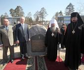 Управляющий делами Московской Патриархии возглавил чин освящения закладного камня кафедрального собора Улан-Удэнской епархии