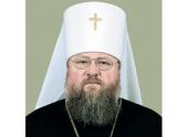 Патриаршее поздравление митрополиту Донецкому Илариону с 60-летием со дня рождения
