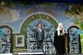 Святейший Патриарх Кирилл посетил детский пасхальный праздник в Переделкине