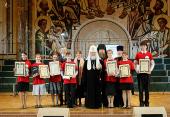 Святейший Патриарх Кирилл вручил награды победителям III Общероссийской олимпиады школьников по Основам православной культуры