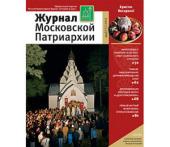 http://p2.patriarchia.ru/2011/05/06/1233155622/5.jpg