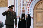 Святейший Патриарх Кирилл принял участие во Всероссийской духовно-патриотической акции «Георгиевский парад — дети победителей»
