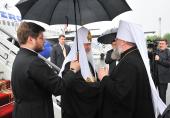 Святейший Патриарх Кирилл прибыл в Донецк