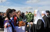 Предстоятель Русской Церкви прибыл в Харьков