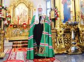 Слово Святейшего Патриарха Кирилла после Божественной литургии в Спасо-Преображенском кафедральном соборе г. Донецка